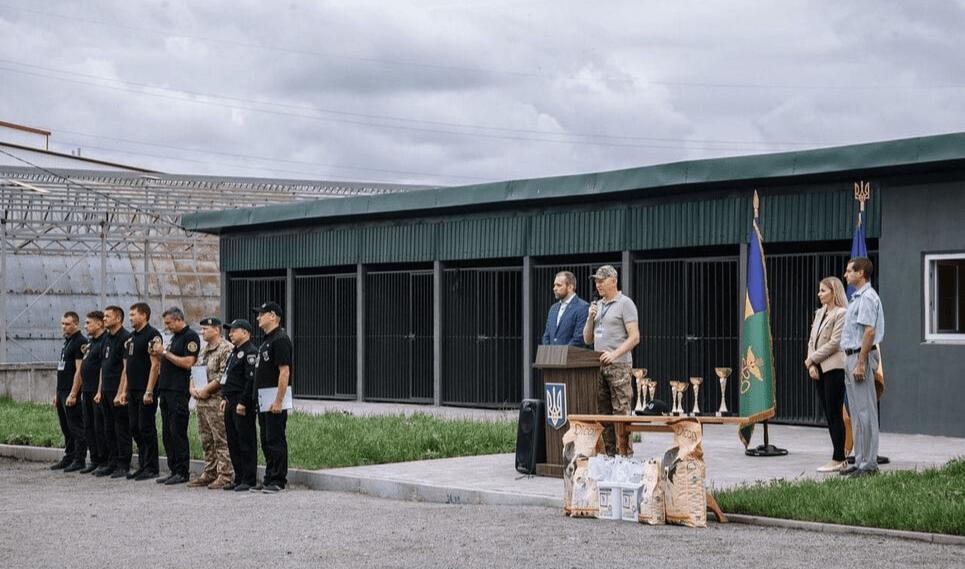 Perros policía Ucrania